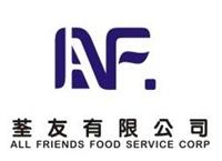 荃友有限公司Logo