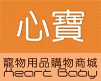 心寶寵物用品商城有限公司Logo