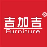 吉加吉創意設計行銷有限公司Logo