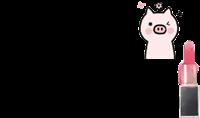迎佳祥科技有限公司Logo