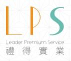 禮得實業股份有限公司Logo