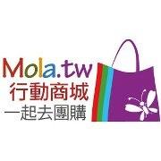 速購網國際股份有限公司(Mola.tw 行動商城)Logo