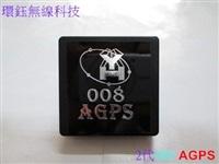 環鈺無線科技有限公司Logo
