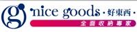 新納企業有限公司Logo