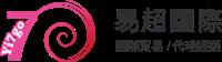 易超國際企業有限公司Logo