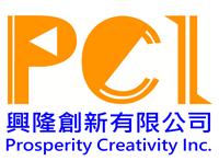 興隆創新有限公司Logo
