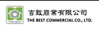 極致商業有限公司Logo