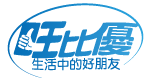 旺比優科技股份有限公司Logo