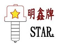 泓鑫有限公司Logo