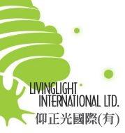 仰正光國際有限公司Logo