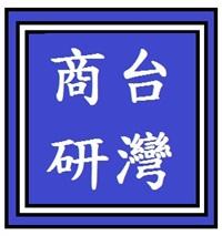 台灣商業發展研究有限公司Logo