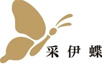 嘉楠晟有限公司Logo