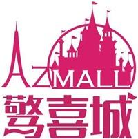 朋盟國際股份有限公司Logo