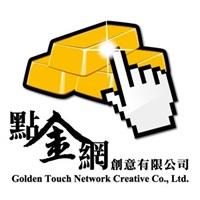 點金網創意有限公司Logo
