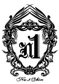 第一肌秘國際有限公司Logo