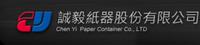 誠毅紙器股份有限公司Logo