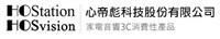 心帝彪科技股份有限公司Logo