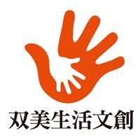 双美生活文創股份有限公司Logo