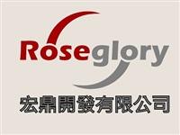 宏鼎開發有限公司Logo