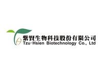 紫賢生物科技有限公司Logo