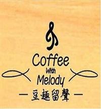 秝湘國際有限公司Logo