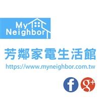 芳鄰家電有限公司Logo