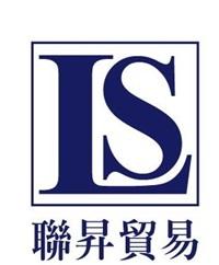 聯昇貿易有限公司Logo