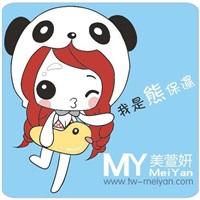 美萱妍實業有限公司Logo