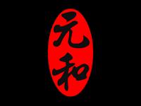 力宸國際有限公司Logo