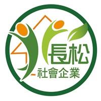 長松健康事業股份有限公司Logo