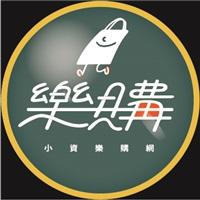 眾點資訊有限公司Logo