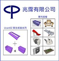 兆霈有限公司Logo