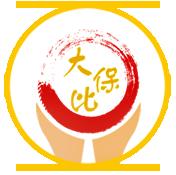 大保比食品有限公司Logo