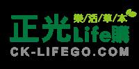 正光製藥有限公司Logo