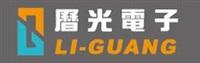 曆光電子有限公司Logo