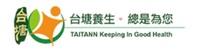 台塘國際開發股份有限公司Logo