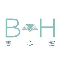 書心有限公司 桃園分公司Logo