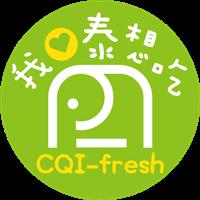 長群國際股份有限公司Logo