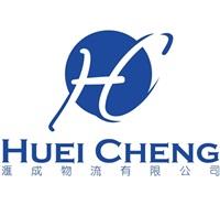 滙成物流有限公司Logo