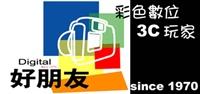 好朋友攝影社Logo