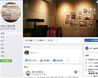 鴻昌空調設備有限公司Logo
