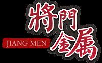 將門不銹鋼企業社Logo