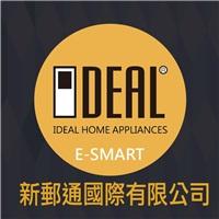 新郵通國際有限公司Logo