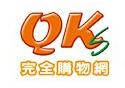 穎科實業有限公司Logo