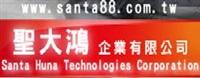 聖大鴻企業有限公司Logo