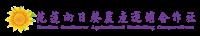 保證責任花蓮向日葵農產運銷合作社Logo