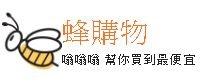 傑新廚衛生活館Logo
