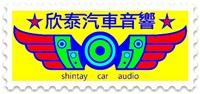 欣泰汽車電機行Logo