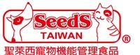台灣惜時有限公司 - 聖萊西Logo