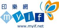 思齊實業有限公司Logo